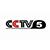 CCTV-5