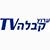 קבלה TV