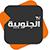 Al Janoubia Tv