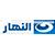 قناة النهار  Al Nahar TV