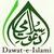 Dawat-e-Islami