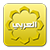قناة العربي - KTV Arabe