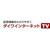 Daiwa TV
