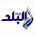 Sada ELbalad - صدي البلد بث مباشر