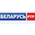 РТР Беларусь