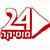 ערוצ 24