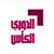 Al-Kass Sports