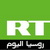 Russia Today Arabic