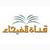 Al Fayhaa