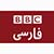 BBC Persian TV